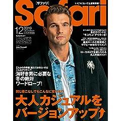 Safari 表紙画像