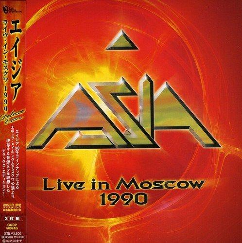 ライヴインモスクワ 1990~デラックスエディション(紙ジャケット仕様)                                                                                                                                                                                                                                                                                                                                                                                                <span class=