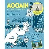 MOOMIN 公式ファンブック 2019