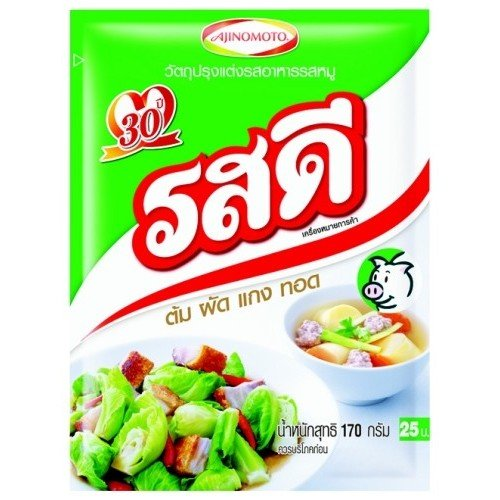 pork-flavor-seasoning-powder-170g-use-as-seasoning-mix-in-clear-soup-base-asia-restaurant-use-it