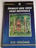 Front cover for the book Ogboju Ode Ninu Igbo Irunmole by D.O. Fagunwa