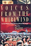 Voices from the Whirlwind, Feng Jicai, 039458645X