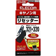 ELECOM Refilling Ink Chip Resetter for Canon BCI-321 & BCI-320 THC-321RESETN (Japan Import)
