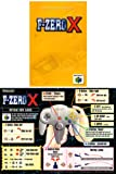 F-Zero X N64 Instruction Booklet & Quick Reference Card (Nintendo 64 Manual Only - NO GAME) [Pamphlet only - NO GAME INCLUDED] Nintendo