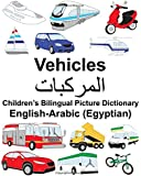 English-Arabic (Egyptian) Vehicles Children's Bilingual Picture Dictionary (FreeBilingualBooks.com)