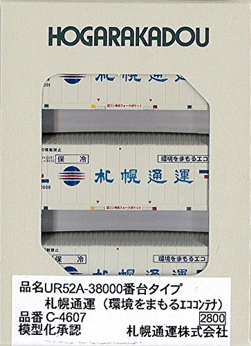 Nゲージ C-4607 UR52A-38000番台タイプ 札幌通運 環境をまもるエココンテナ