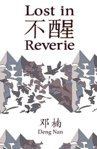 Lost in Reverie: A collection of Chinese prose poems with parallel English text image 1