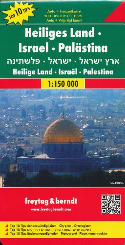 Israel & Palestine (Holy Land) 1:150 000 Travel Map FREYTAG, 2013 edition