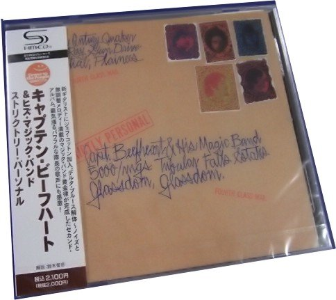 (Strictly Personal (Japanese Shm-cd))
