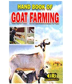 Buy Bakri Palan - Eak ATM (Hindi) Book Online at Low Prices in India