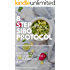 8 Step SIBO Protocol: Diet Guide + Treatment Guide + Supplements & More: Finally get rid of gas, bloating and constipation for good