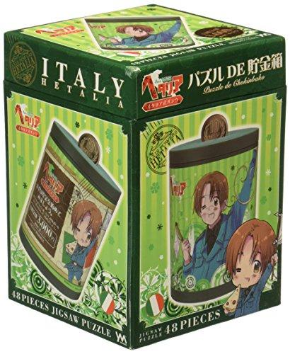 48 piece puzzle Italian DE piggy bank Hetalia (10.5cm height diameter 8cm x) (japan import) by The Yanoman