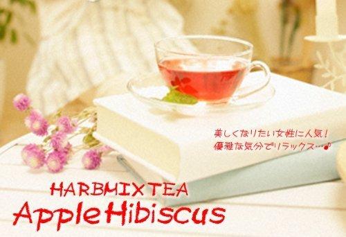 [Fruit tea] AppleHibiscus ''Apple Hibiscus tea'' (1000g) [for business] by Shops Tees clover tea (Image #1)