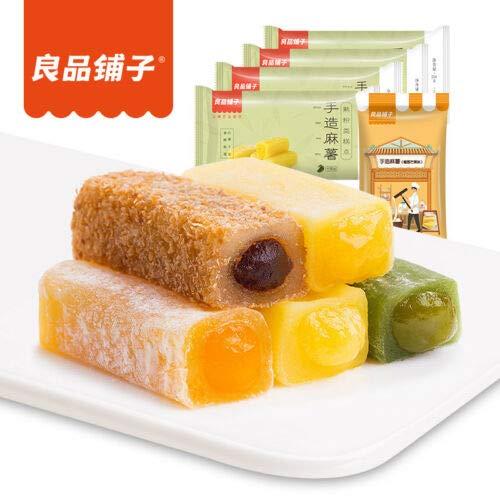 【良品铺子 爆浆麻薯榴莲味150g×3袋 多口味】汤圆糕点点心零食特产免郵費Chinese Snacks LiangPinPuZi Hemp potato MaShu