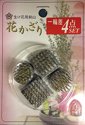 Set of 4 Mini Flower Arranging - Flower Kenzan