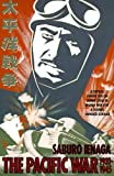 Pacific War, 1931-1945: A Critical Perspective on Japan's Role in World War II (Pantheon Asia Library)