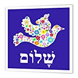 3dRose HT_58351_1 White Floral Dove of Peace with Hebrew Shalom Text, Flowers, Jewish Iron on Heat Transfer for White Material, 8 by 8-Inch