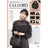 CELFORD ROUND QUILTING BAG BOOK