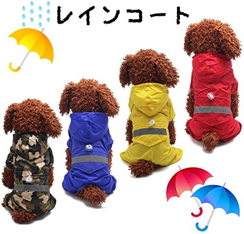 CREATIVE JAPN 即日発送 つなぎレインコート【犬 服】【犬の服】【カッパ】【小型犬】【中型犬】 4カラー 6サイズ XS,RED