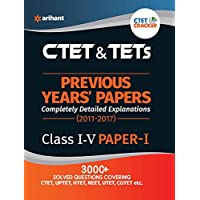 CTET & TETs Previous Year' Solved Papers class I-V Paper-I