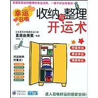 http://ec4.images-amazon.com/images/I/51Qc9IdYNNL._AA200_.jpg