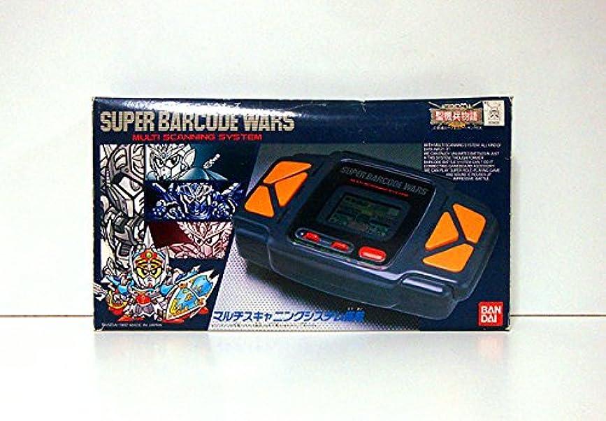 トラフバケットきらめきGalaga Mini Arcade Game - Basic Fun Arcade Classics #09