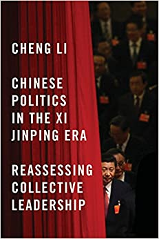 image for Chinese Politics in the Xi Jinping Era: Reassessing Collective Leadership