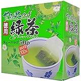 Green Tea Bags Yabukita blends an economy green tea 2g×50p
