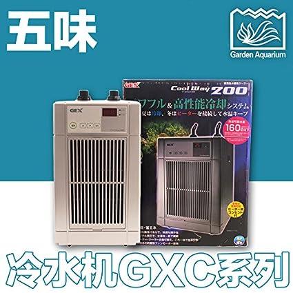 Baicaoyuan sabores japoneses enfriador acuario de agua de mar serie GXC máquina de refrigeración refrigerador acuario