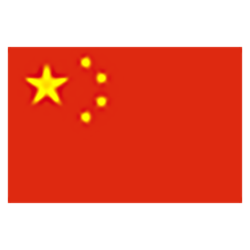 China   All In One Internet Search   The  1 China Search App On Amazon