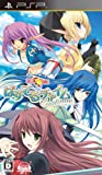 Pastel Chime Continue [Japan Import]
