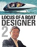 Locus of a Boat Designer 2, Kotaro Horiuchi, 0971264643