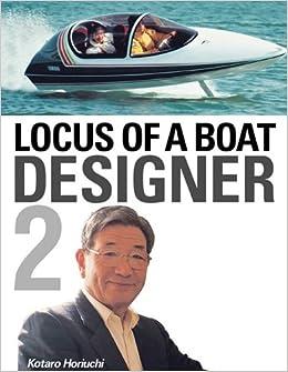 Locus of a Boat Designer 2