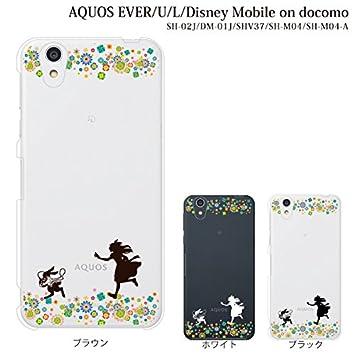 8ec7762002 Disney Mobile on docomo DM-01J ケース カバー うさぎ と アリス の 追いかけっこ 【