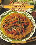 img - for Homestyle Chinese Cooking (Homestyle Cooking Series) by Yan-Kit So (1997-08-03) book / textbook / text book