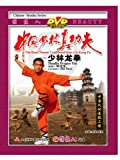 Shaolin Dragon Fist(English Subtitled)