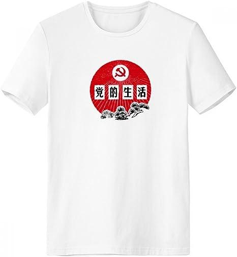 DIYthinker Pino Chino Emblema del Partido Comunista De Cuello Redondo Camiseta Blanca De Manga Corta De La Comodidad Camisetas Deportivas Regalo - Multi - XXL: Amazon.es: Deportes y aire libre