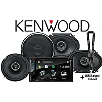 Kenwood DDX395 6.2 In Dash Double Din DVD Receiver with Built in Bluetooth w/KFC-X683C 6 x 8 2-Way Custom Fit Speaker System & KFC-X173 6.5 High Performance 2-way Speaker System and SOTS Lanyard