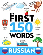 RUSSIAN: My First 150 Words - Learn Russian vocabulary - Kids and Adults - Beginners