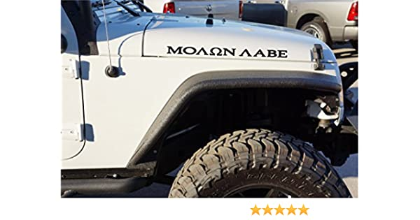 2007-2018 The Pixel Hut gs00194 Matt Black Molon Labe Come and Take Distressed Hood Decals for Jeep Wrangler JK