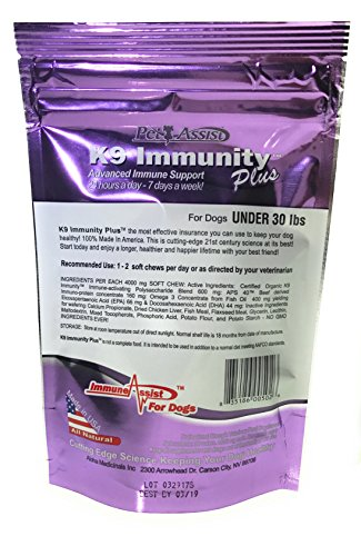 Picture of Aloha Medicinals - K9 Immunity Plus - Potent Immune Booster for Dogs up to 30 Pounds - 2 Packs of 30 Soft Chews