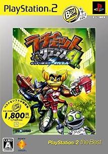 Amazon.com: Ratchet & Clank 4th Girigiri Gingano Giga-battle ...