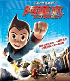 Astro Boy Blu-Ray (Region A) (English & Cantonese Language Version)