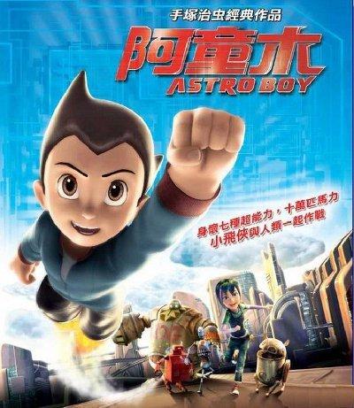 Astro Boy Blu-Ray (Region A) (English & Cantonese Language Version)