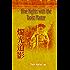 Nine Nights with the Taoist Master
