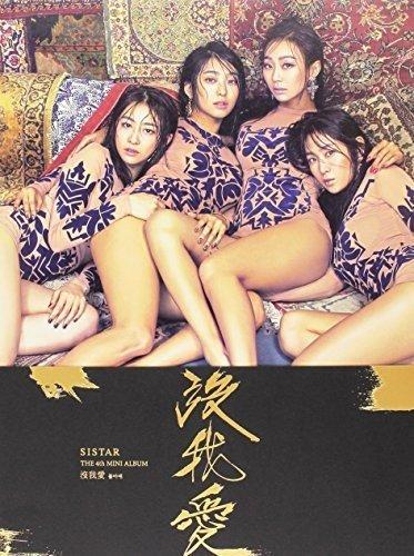 Sistar - Insane Love (4th Mini Album) (Hong Kong - Import)