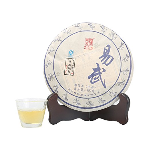 (2016 Yiwu Big Old Tree Raw Pu-erh 357g Cake ChenShengHao Top Chinese Puer Tea)