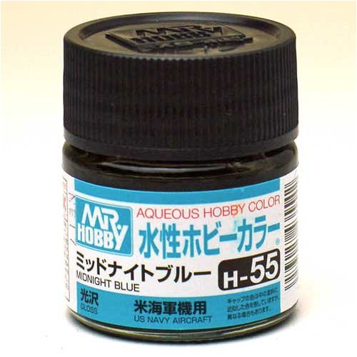 水性ホビーカラー H55 ミッドナイトブルー