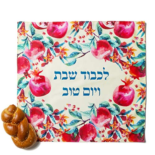 Harmony Round Serving Plate - BARBARA SHAW GIFTS Sabath Challah/Bread Cover, Kosher, Flowery Pomegranate Great Gifts for Women,Festivals Year Round, Gifts for The Home Hand Made in Jerusalem