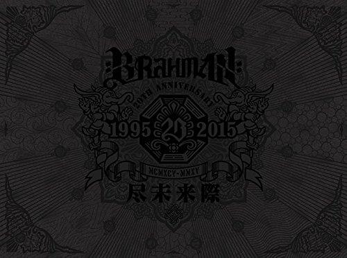BRAHMAN / 尽未来際[初回限定盤A]